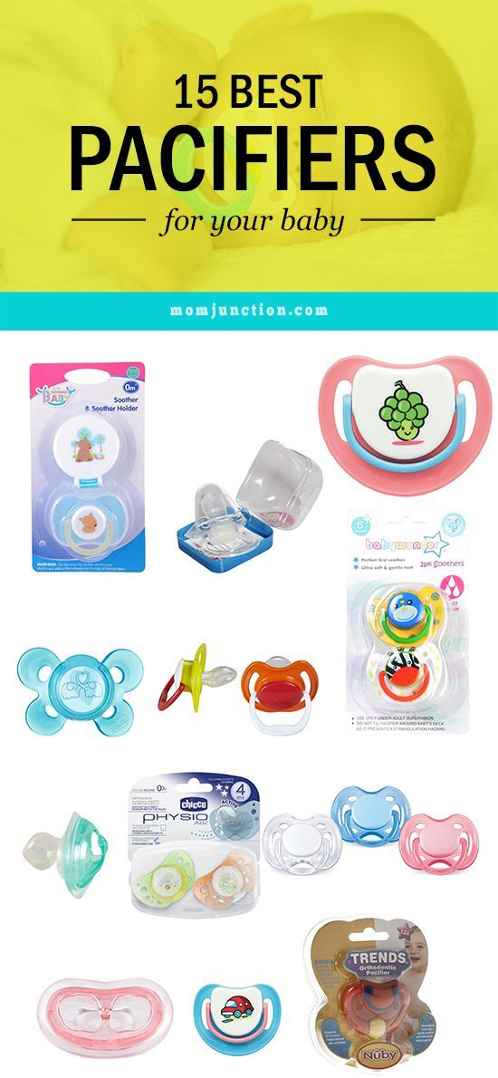 15 Best Pacifiers For Your #Baby