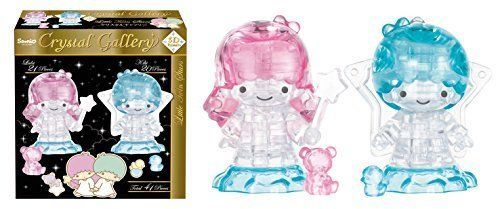 New! 41 Piece Crystal Gallery Little Twin Stars Puzzle Kiki Lala Sanrio Japan FS #Sanrio