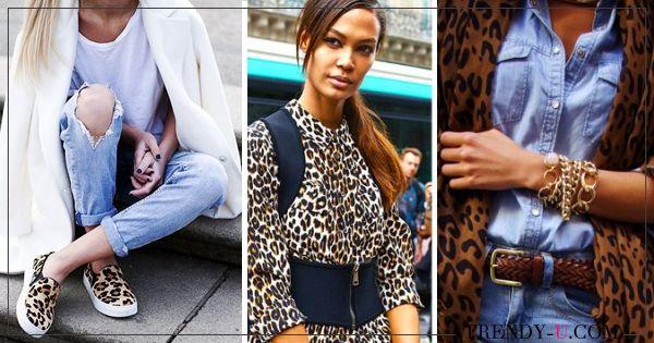 С чем носить вещи с леопардовым принтом - пальто, платья, юбки, брюки и блузки?  Как правильно сочетать аксессуары с хищным узором, и обязательно ли подбирать под них что-нибудь в тон?