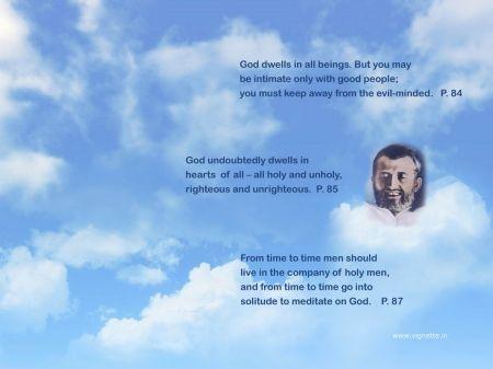sri ramakrishna quotes | quotes by Sri Ramakrishna - spirituality, religion, hinduism, quotes ...