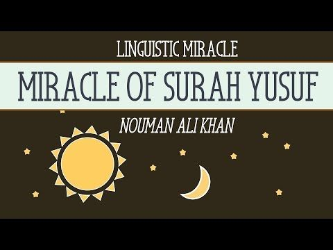 Miricale of Surat Yusuf   Nouman Ali Khan   illustrated - YouTube