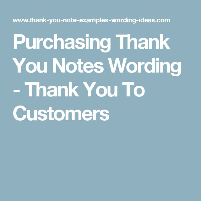 Purchasing Thank You Notes Wording - Thank You To Customers