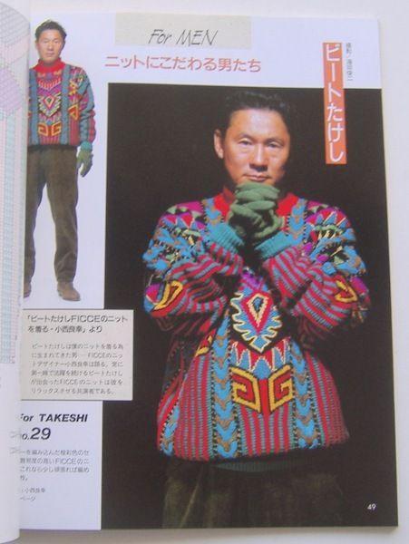 uuiuu: Takeshi Kitano <3