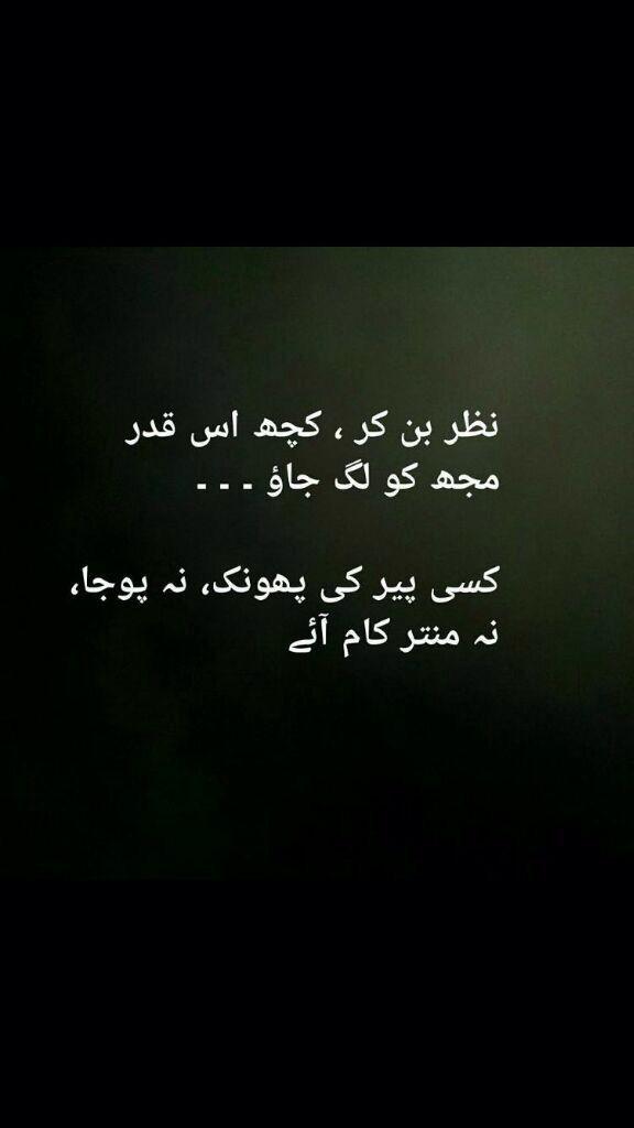 Best Advice Quotes In Urdu: 403 Best Fun Bucket Images On Pinterest