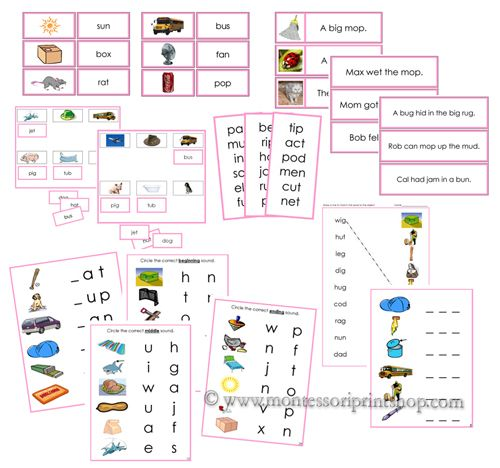 Montessori Pink Language Series, printable Montessori Language materials for Montessori Learning at home and school.
