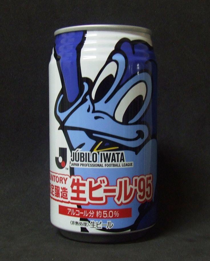 Suntory Beer - Jubilo Iwata - 95