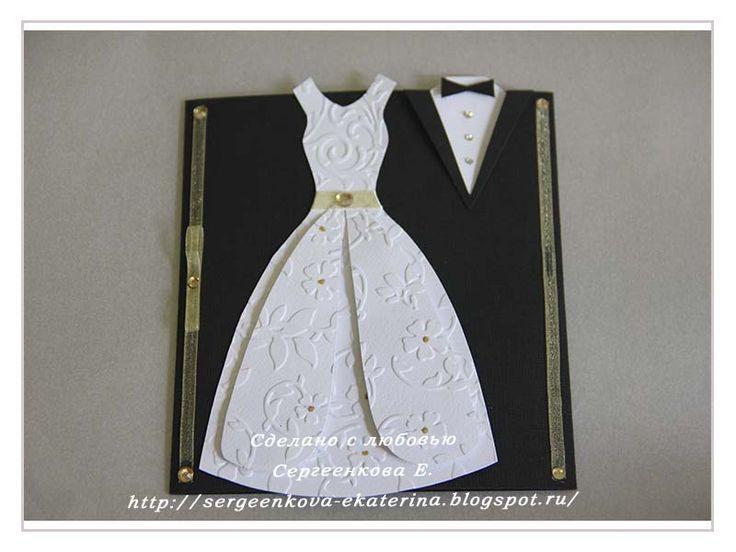 Умница, открытка на день свадьбы своими руками для мамы и папы