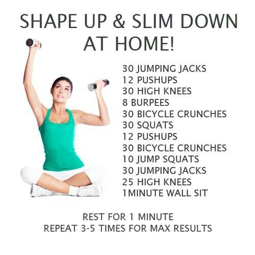 At home exercises   http://www.CarInsuranceGreatRates.com/