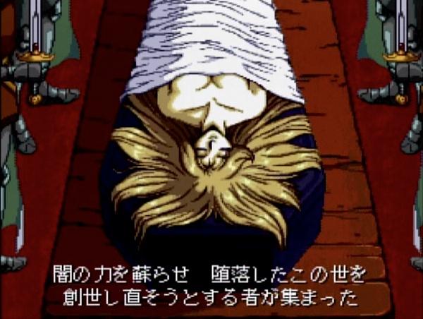 Intro - Castlevania Rondo of Blood for the PC Engine SUPER CD-ROM #PCEngine #PCE #NEC #PC #Engine #SUPER #CD-ROM #Castlevania #Rondo #of #Blood #RoB #Intro #Anime #Retro #Gaming