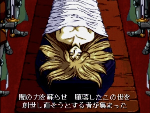 Intro - Castlevania Rondo of Blood  for the PC Engine SUPER CD-ROM #PCEngine #PCE #NEC #PC #Engine #SUPER #CD-ROM #Castlevania #Rondo #of #Blood #RoB #Intro #Anime #Retro #Gaming