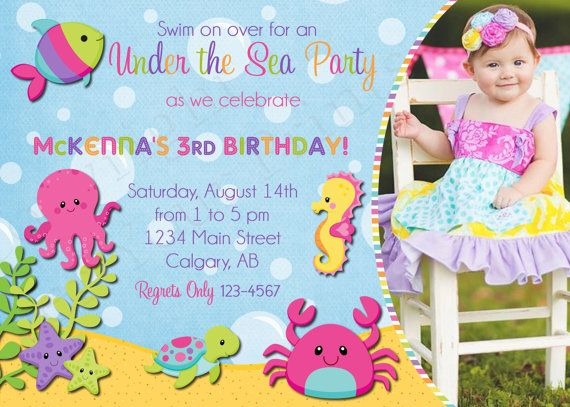 Under The Sea Invitation Includes FREE Thank by ForeverYourPrints