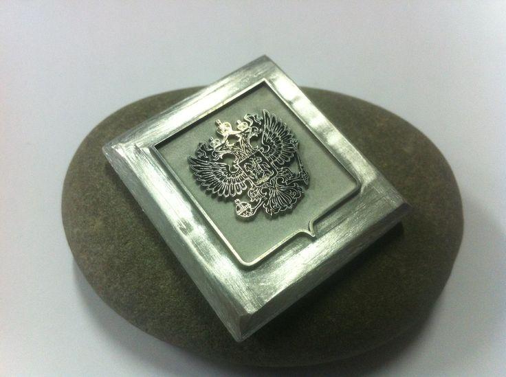 Герб России из алюминия.  ++  The coat of arms of Russia is made of aluminum.
