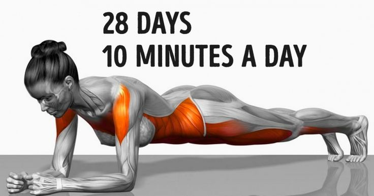 10 minutes a day and the will to continue is all you need!