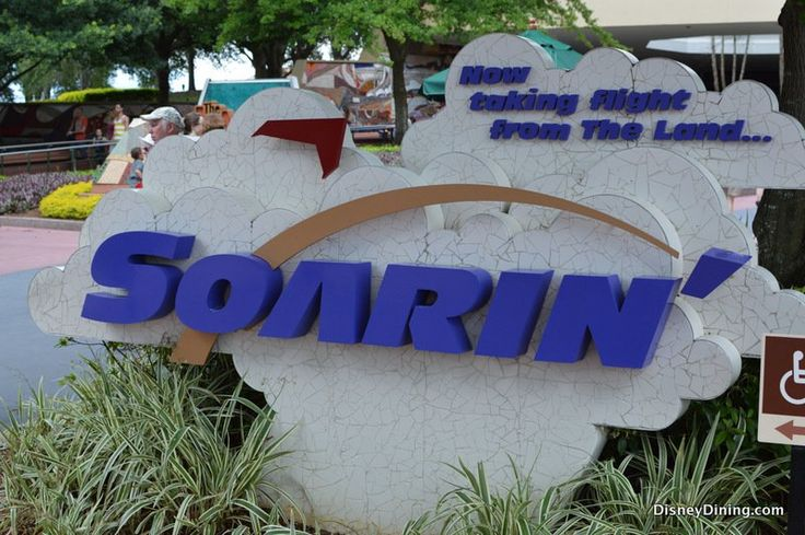 Top 10 Little Known Facts About Soarin - Disney Dining Information