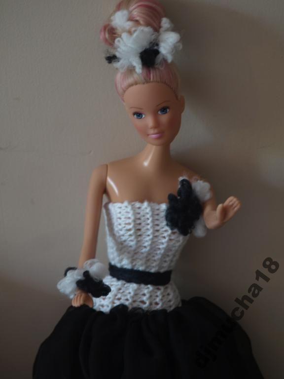 Barbie MY SCENE 2 LALKA GRATIS