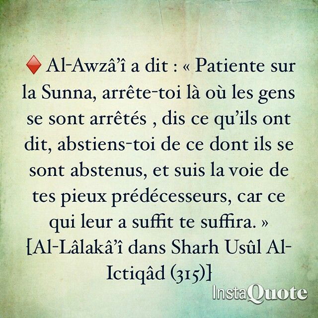 Fabuleux 136 best Spiritualité images on Pinterest | Allah, Religion and Muslim WN59