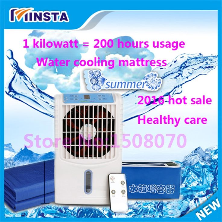 203.04$  Watch here - http://ali8ce.worldwells.pw/go.php?t=32668732922 - 2017 looking for distributor portable air conditioner 6w electric water cooler PVC mattress pad for sale