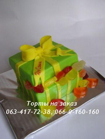 Торт коробка с конфетами, подарочный торт