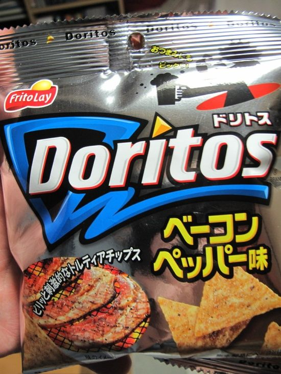Strange Foods Around The World | Food - Creative and Strange Doritos Flavors Around the World / Bacon ...