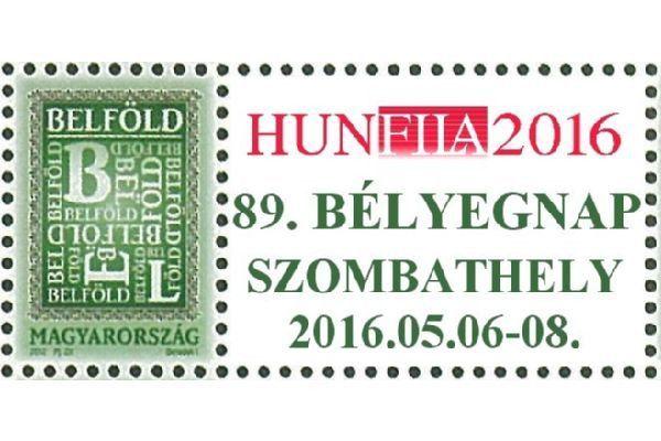 Hungary - 2016 HUNFILA International Stamp Expo, Single (MNH)