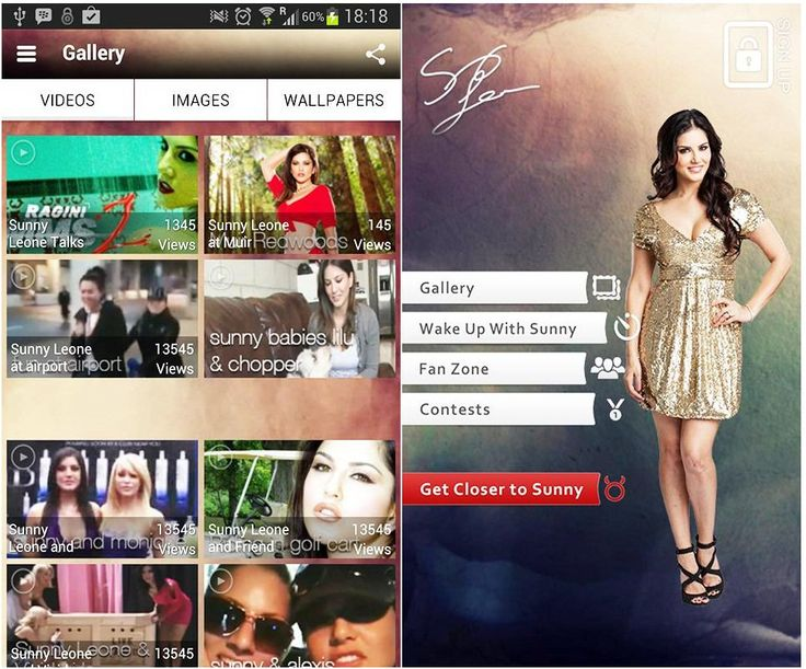 Download Sunny Leone Mobile App for iOS, Android, Windows Phone