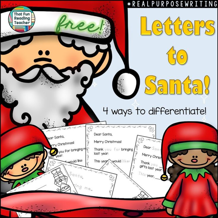 420 best christmas literacy fun images on pinterest classroom letter to santa differentiate by simply printing the versions you need spiritdancerdesigns Choice Image