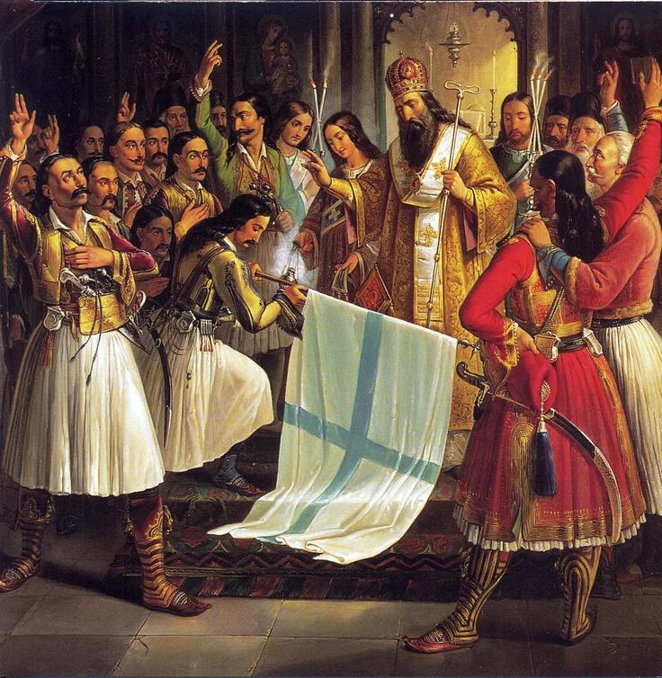 ΘΕΟΔΩΡΟΣ ΒΡΥΖΑΚΗΣ, Theodoros Vrizakis,  1819- 1878  Ο Παλαιών Πατρών Γερμανός  Ευλογεί την σημαία της Επανάστασης  (1865)