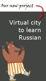 Russian For Everyone - Official Site