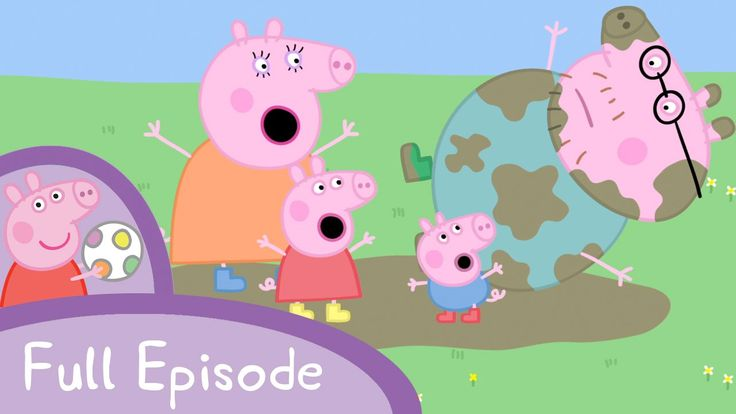 Season 1 Peppa Pig; Peppa Pig Season 1; Season One Peppa Pig -  all episodes. This is a labor of love. I created an ordered playlist of all of the episodes of Peppa Pig from Season One. Starting with Muddy Puddles and including classics like the tooth fairy. I was tired of the mixed compilations and listening to the same episodes over and over.