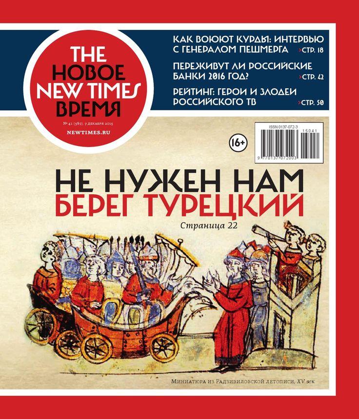 The new times 41 2015 by jurij spod