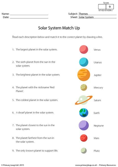 PrimaryLeap.co.uk - Solar System - Match Up Worksheet ...