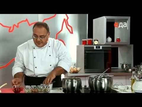 Грузинская кухня - Чахохбили - YouTube