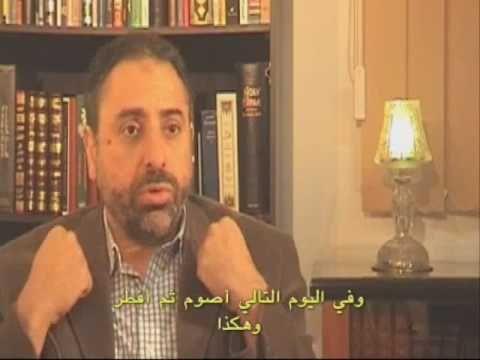 Islam in Brief ⎜ الإسلام بإيجاز 8/8
