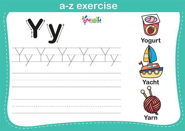 اوراق عمل مميزة للتدريب على كتابة الحروف الانجليزية للاطفال بالعربي نتعلم Writing Practice Sheets Vocabulary Alphabet