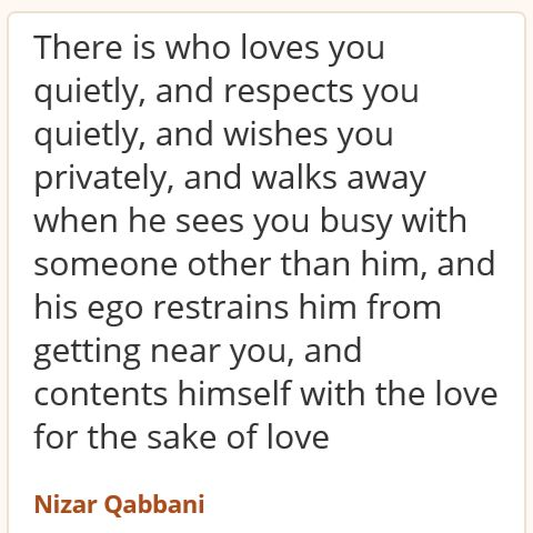 poetry of nizar qabani Clarification to my poetry-readers by nizar qabbani damascus, what are you doing to me by nizar qabbani dialogue by nizar qabbani every time i kiss you by nizar qabbani five letters to my mother by nizar qabbani fragments from notes on the book of defeat by nizar qabbani.