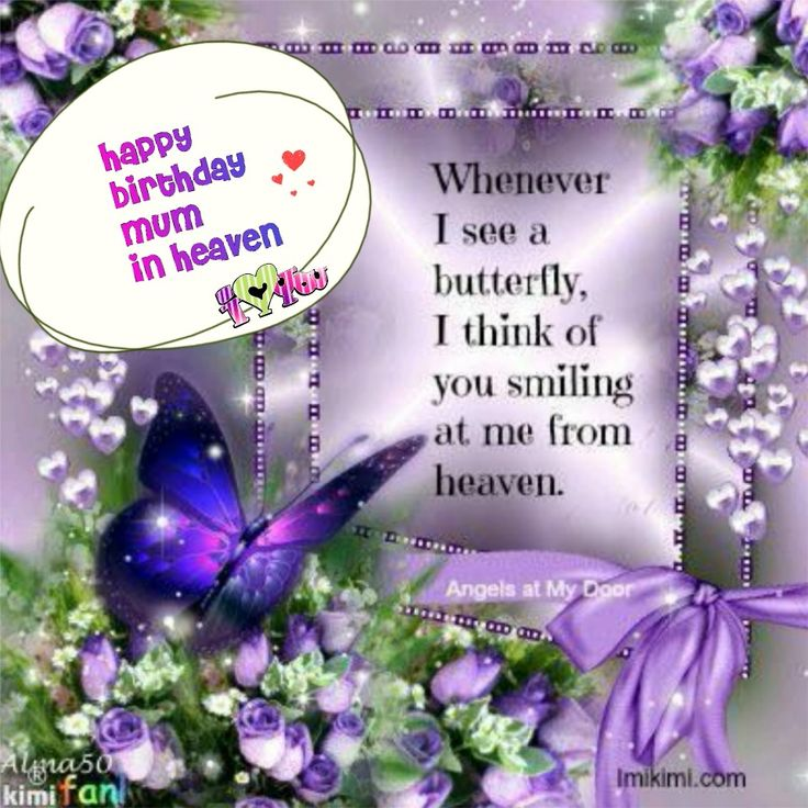 I Dad Heaven Quotes My Miss