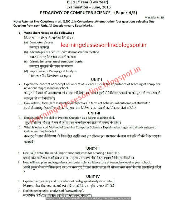 B Ed 1st year Examination June 2016 Pedagogy of Computer