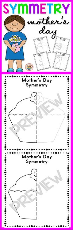 Mother's Day Symmetry Worksheets