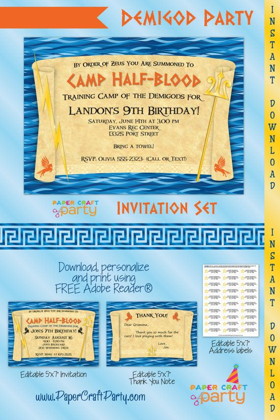 56 best Animal House Toga Party images – Percy Jackson Birthday Invitations