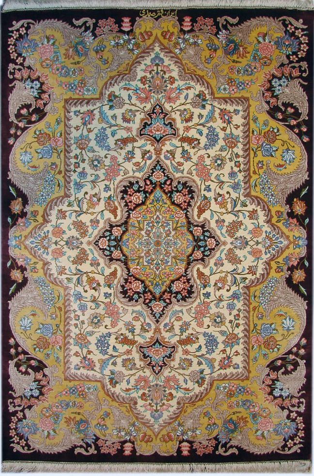Qum Silk Persian Rug | Exclusive collection of rugs and tableau rugs - Treasure Gallery Qum Silk Persian Rug You pay: $3,900.00 Retail Price: $9,900.00 You Save: 61% ($6,000.00) Item#: cs-q2 Category: Small(3x5-5x8) Persian Rugs Design: Center Medallion Size: 100 x 150 (cm)      3' 3 x 4' 11 (ft) Origin: Persian Foundation: Silk Material: Silk Weave: 100% Hand Woven Age: Brand New KPSI: 800