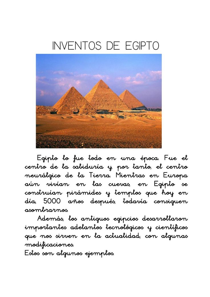 inventos de egipto