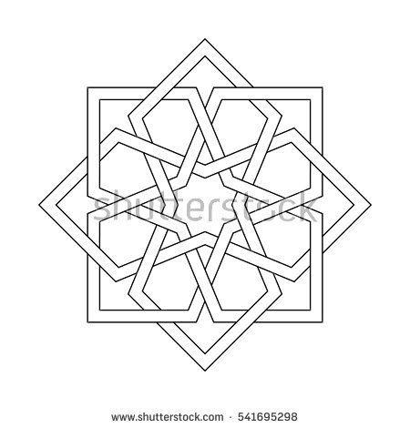 Gold arabesque ornament isolated on white background. Vector illustration