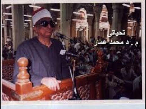 كوكتيــــــــــل Cocktail دوله الشيخ محمد عبدالعزيز حصان