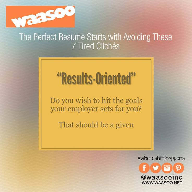 results oriented resume how to do a