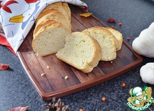 Чесночный итальянский хлеб - кулинарный рецепт