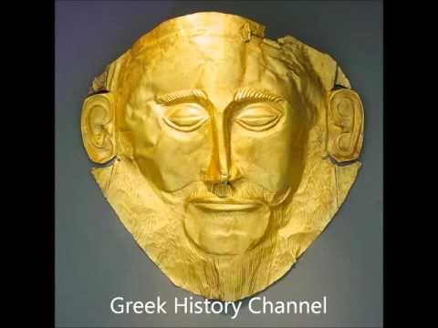 Ιστορία Τρίτης Δημοτικού: Οι Αχαιοί πήγαν στην Κύπρο