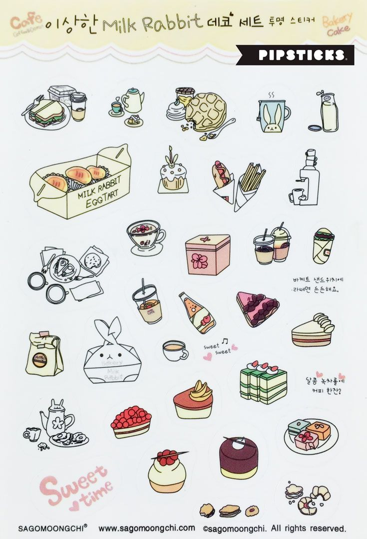 These korean stickers look sweet enough to eat. Which dessert would you wolf down?  To see more from the Pipsticks sticker collections go to http://blog.pipsticks.com/japanese-sticker-haul/