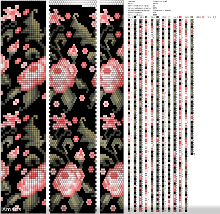 Bead crochet rope pattern - roses 8 colors 22 around