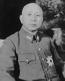 Yoshijirō Umezu (梅津 美治郎 Umezu Yoshijirō) (January 4, 1882 – January 8, 1949) was a general chief of General staff in the Imperial Japanese Army in World War II. He was convicted of war crimes and sentenced to life imprisonment.
