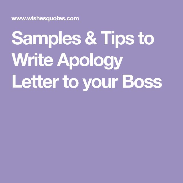 Samples & Tips to Write Apology Letter to your Boss